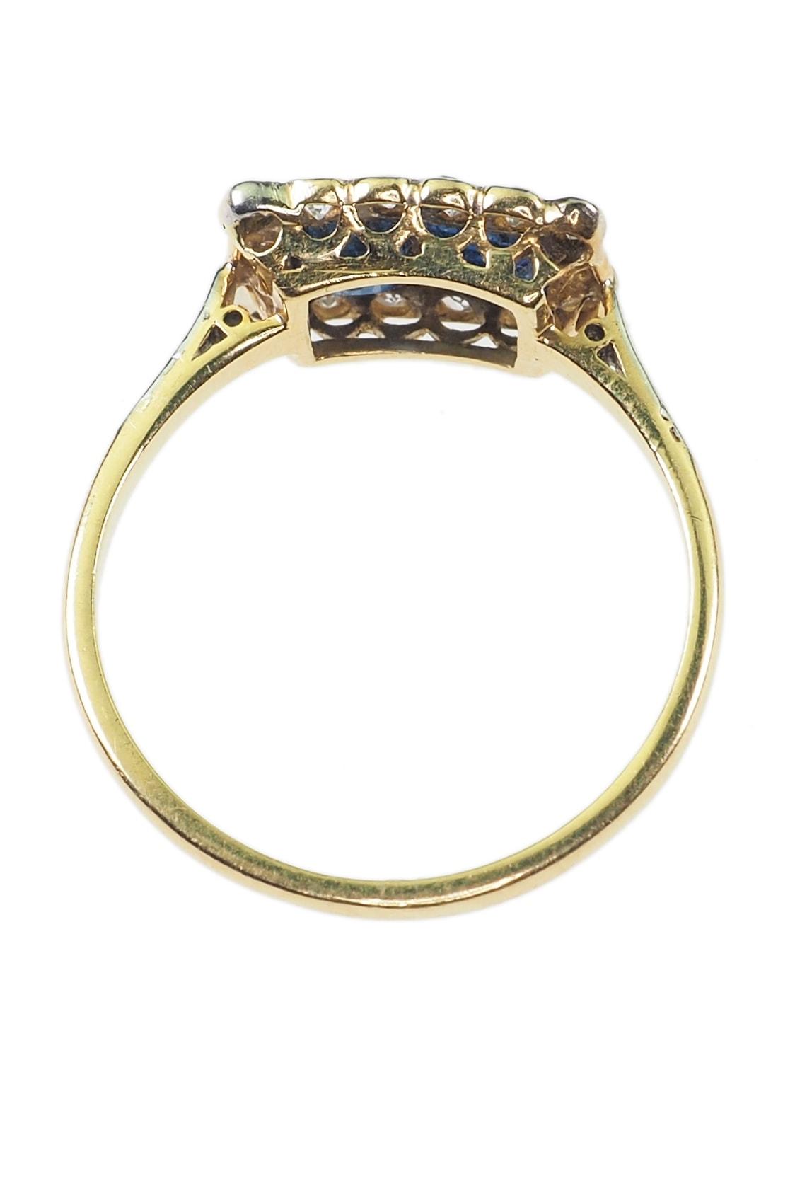 ring-0655b